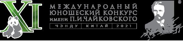 tchaikovsky-competition.net Логотип