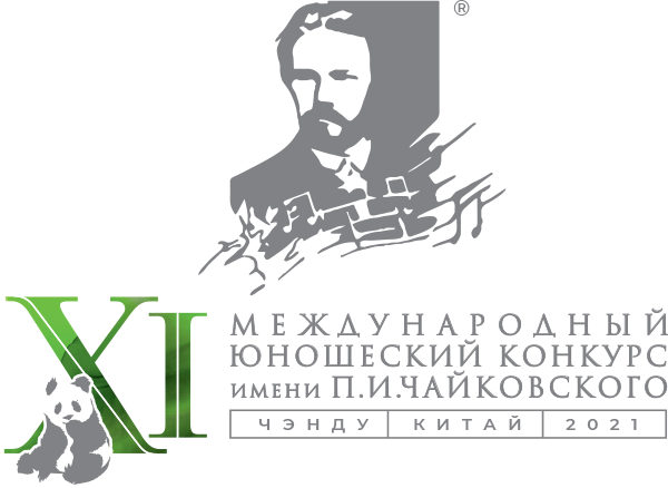 tchaikovsky-competition.net Логотип