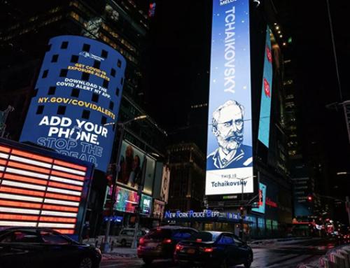 Произведения Чайковского стали самой популярной российской музыкой на Spotify